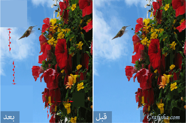 فیلتر average blur فتوشاپ – average blur filter