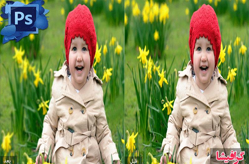 ابزار blur tool در فتوشاپ – Blur Tool