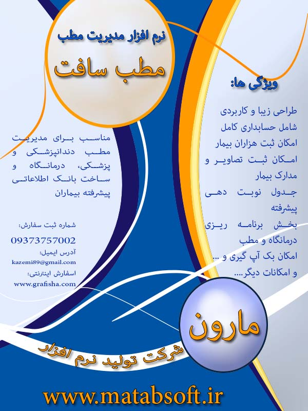 catalog1matab1