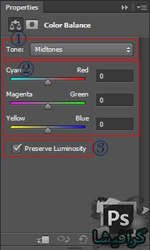 تعدیل color balance در فتوشاپ