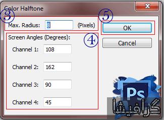 آموزش فیلتر color halftone در فتوشاپ