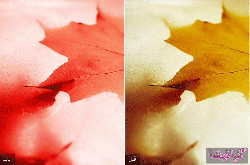 مثالی از افزودن color overlay در فتوشاپ - گرافیشا