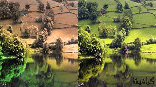 افزودن gradient overlay به لایه ها در فتوشاپ – Gradient Overlay Effect