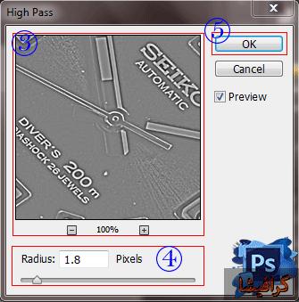 فیلتر high pass در فتوشاپ