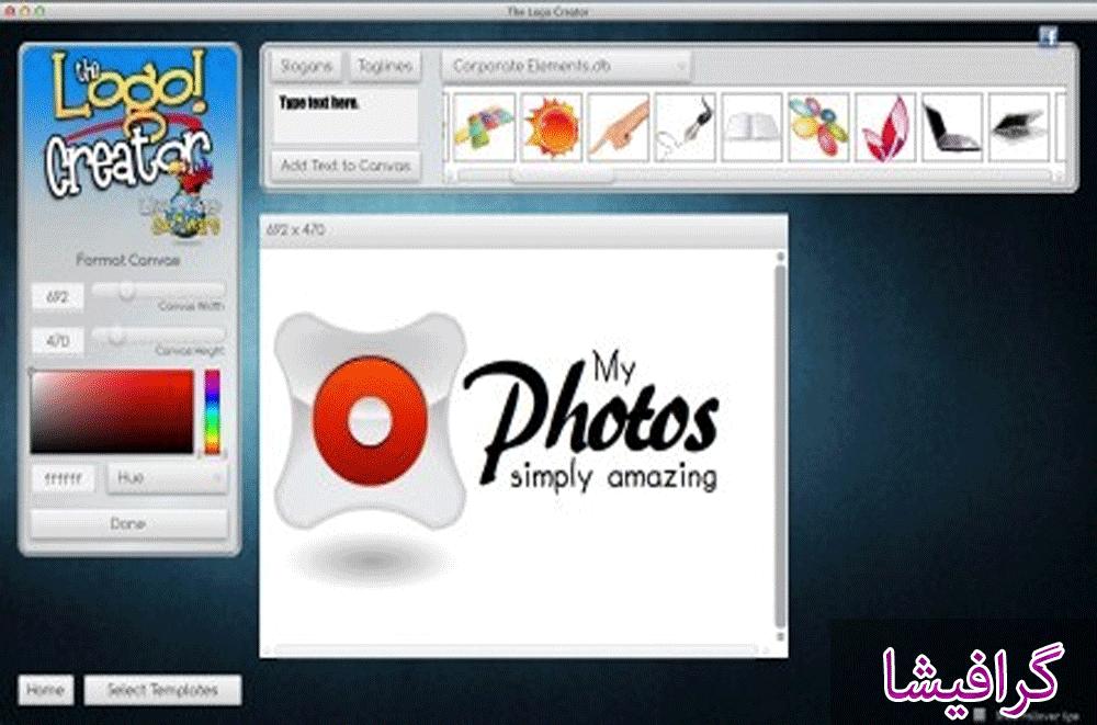 نرم افزار های طراحی لوگو