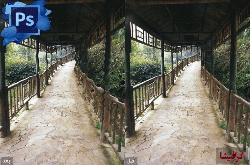 فیلتر zigzag در فتوشاپ – ZigZag Filter